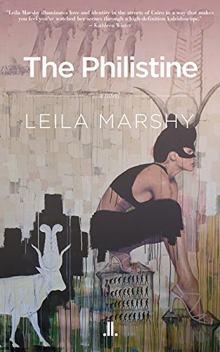the-philistine-leila-marshy